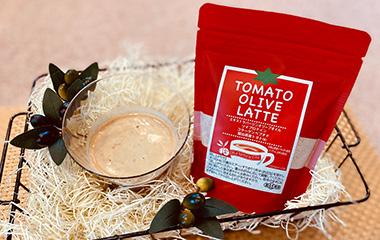 トマトオリーブラテ(オリーブオイル入りの高級プロテイン)